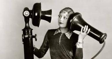 reservere mot telefonselgere Otta