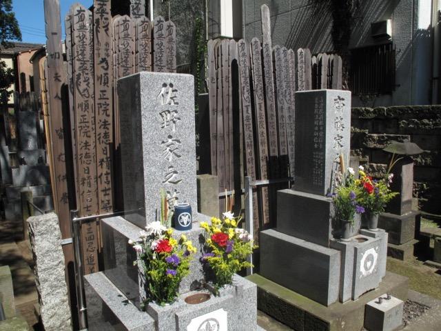 Yanaka gravlund i Tokyo, Japan