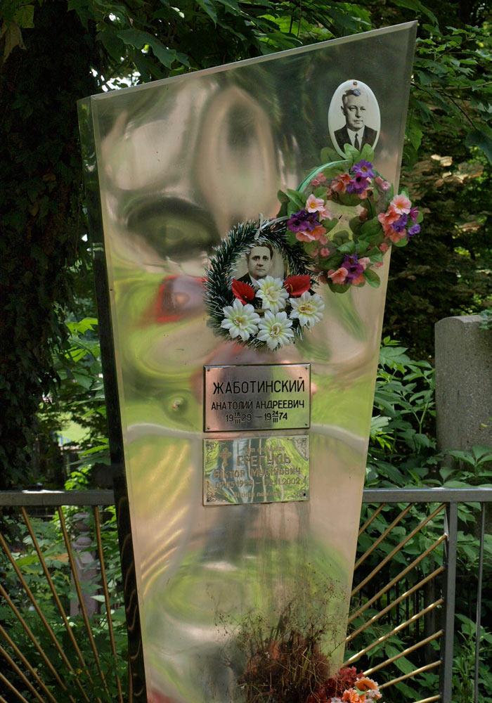 Gravminne på kirkegård i Lviv i Ukraina. Foto Gita Norheim